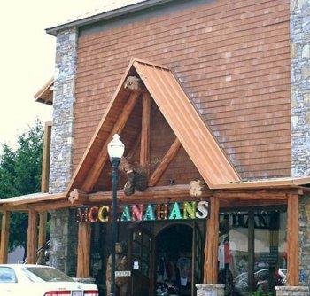 McClanahan's at Aloft in the Smokies in Bryson City, North Carolina
