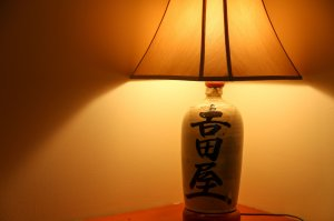 lamp with japanese calligraphy