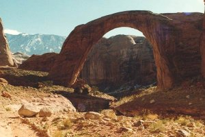 A natural bridge of red sandstone